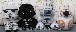 PELUCHES DE STAR WARS 20cm